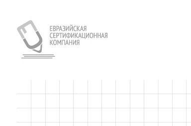 Перечень продукции подлежащей сертификации ТР ТС